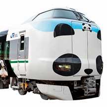 アドベンチャーワールド・JR西日本7月23日から「パンダくろしお『サステナブルSmileトレイン』」の運転を開始