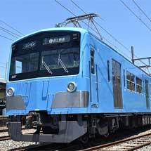 7月23日・26日近江鉄道,「300形試乗会」の参加者募集