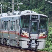 521系100番台が4両編成で試運転