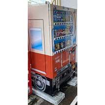 ダイドードリンコ・阪神「阪神電車赤胴車ラッピング自動販売機」を武庫川団地前駅に設置