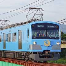 近江鉄道で300形301編成が営業運転を開始