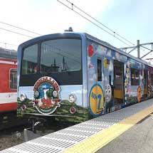 8月1日・2日富士急行「富士急行線こどもまつり」開催