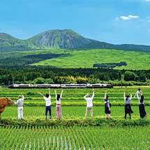 JR九州,「スイッチオン!豊肥本線全線開通プロジェクト」第4弾を展開