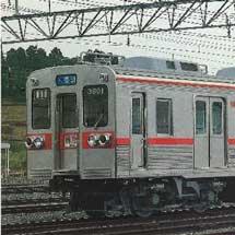 京成,3600形リバイバルカラー化を実施〜「3600形リバイバルカラー記念乗車券」も発売〜