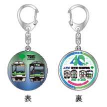 東京都交通局,「都営新宿線・京王線相互直通運転40周年記念グッズ」3アイテムを発売