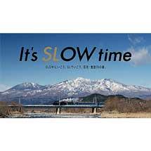 東武,SL「大樹」を中心とした新プロモーション「It's SLOW time」をスタート