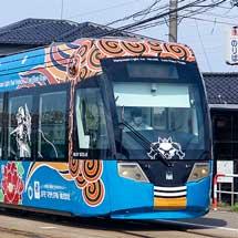 万葉線で「獅子舞トラム」の運転開始