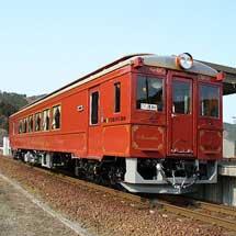 8月10日・11日・13日・14日三陸鉄道,JR山田線との直通列車「さんりくリアス号」運転
