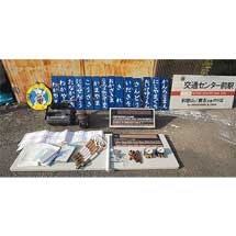 8月11日和歌山電鐵貴志駅で「たま大明神 鎮座5周年記念催事」開催