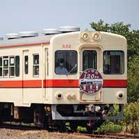 関東鉄道竜ヶ崎線で開業120周年記念ヘッドマーク