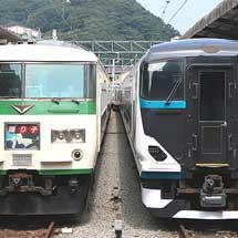 伊豆箱根鉄道にE257系2500番台が入線