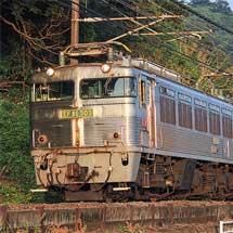 EF81 303けん引の臨時貨物列車が運転される