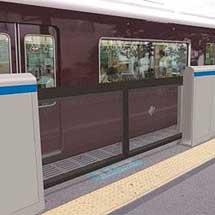 阪急,8月28日から神戸三宮駅で可動式ホーム柵の設置工事を開始