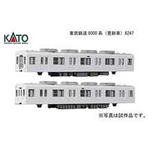 カトー,「東武鉄道8000系(更新車)」の試作品を公開