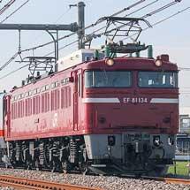 E231系もとB82編成が配給輸送される