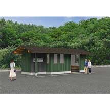 山田線茂市駅・区界駅・川内駅の駅舎を建替えへ