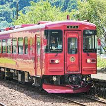 長良川鉄道で「鮎料理列車」運転