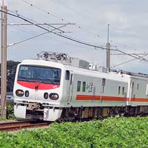 E491系「East i-E」とマヤ50 5001が新潟県内を走行