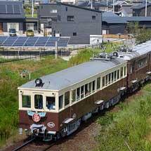 『KOTODEN 2020 レトロ電車特別運行』で旧形車の4両編成が走る