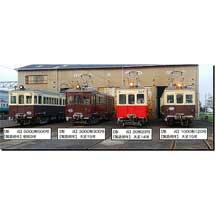 8月30日ことでん,「レトロ電車特別運行」の参加者募集