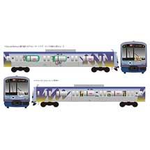「CreativeRailway—みなとみらい線でつながる駅アート」をPRするラッピング電車を運転