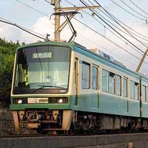 江ノ電2000形に就役30周年記念ヘッドマーク