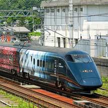 「現美新幹線」の運転再開