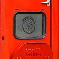 大分車両センターのキハ185系に特別ヘッドマーク