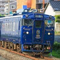 「かわせみ やませみ」と「いさぶろう・しんぺい」による臨時列車運転
