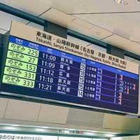 東海道新幹線で「のぞみ12本ダイヤ」実施される