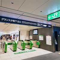東京駅で新たな駅サービス機能の使用開始