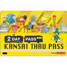 スルッとKANSAI「KANSAI THRU PASS 2day チケット(国内版)」を発売