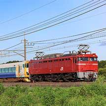 E257系500番台NB-13編成が秋田へ