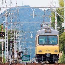 京阪600形603編成が「びわこ号」塗装に