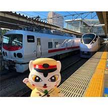 JR東日本水戸支社,公式Twitterアカウントを開設