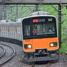 東武50000系51008編成が田園都市線内で試運転