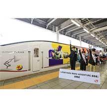 九州新幹線で「JR九州 WAKU WAKU ADVENTURE 新幹線」の運転を開始