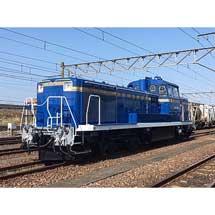 [PR]9月13日・22日催行「DE10北斗星カラーデビュー記念 東武鉄道をほぼ1日満喫する旅」の参加者募集