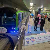 東京モノレールで「キキ&ララ モノレール」の運転開始