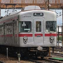 9月14日〜18日・23日〜25日長野電鉄,「3600系L2編成」引退にともなうイベント列車を運転