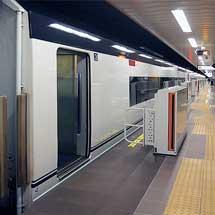 京成,成田空港駅の全番線でホームドアの使用を開始