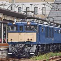 E235系1000番台J-03編成が配給輸送される