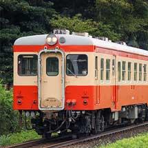 ひたちなか海浜鉄道湊線でキハ205連結の3両編成運転