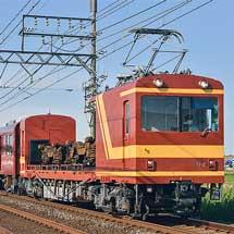 養老鉄道600系D01編成が塩浜検修車庫へ