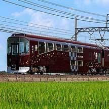 9月19日〜22日・26日・27日/10月3日・4日・24日・25日近鉄,リニューアルされた団体専用車両「楽」を臨時列車として運転