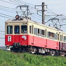 ことでんで,レトロ電車23号・500号のさよなら運転