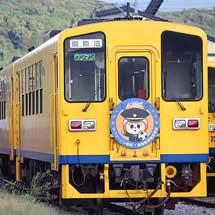 島原鉄道で「V・ファーレン長崎トレイン」運転