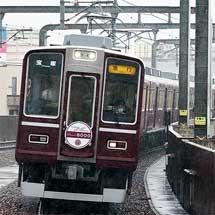 阪急,8000系・8300系「クラッシック8000・8300」に記念ヘッドマーク