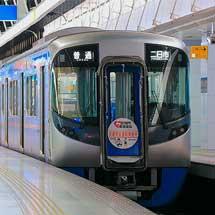 西鉄3000形に交通安全運動ヘッドマーク