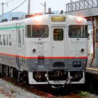 キハ40 1747が旧宗谷線急行気動車ふう塗色に